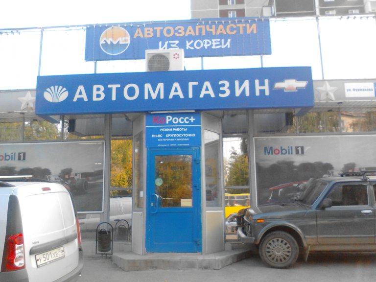 ИП Кочетков