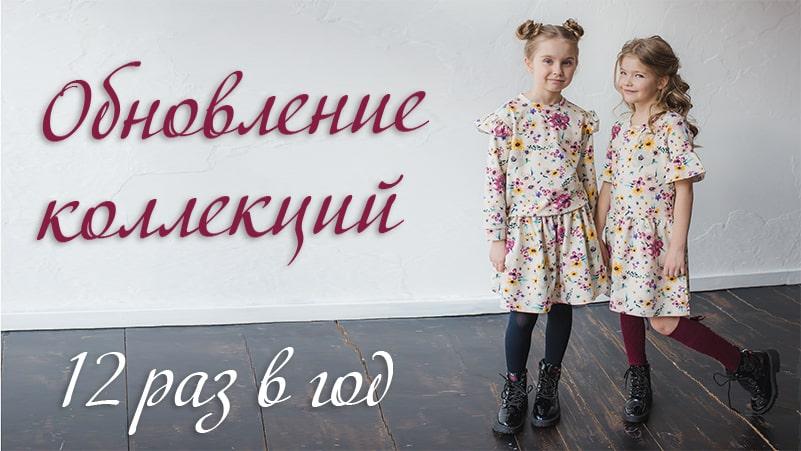 ИП Швецова Е.П.