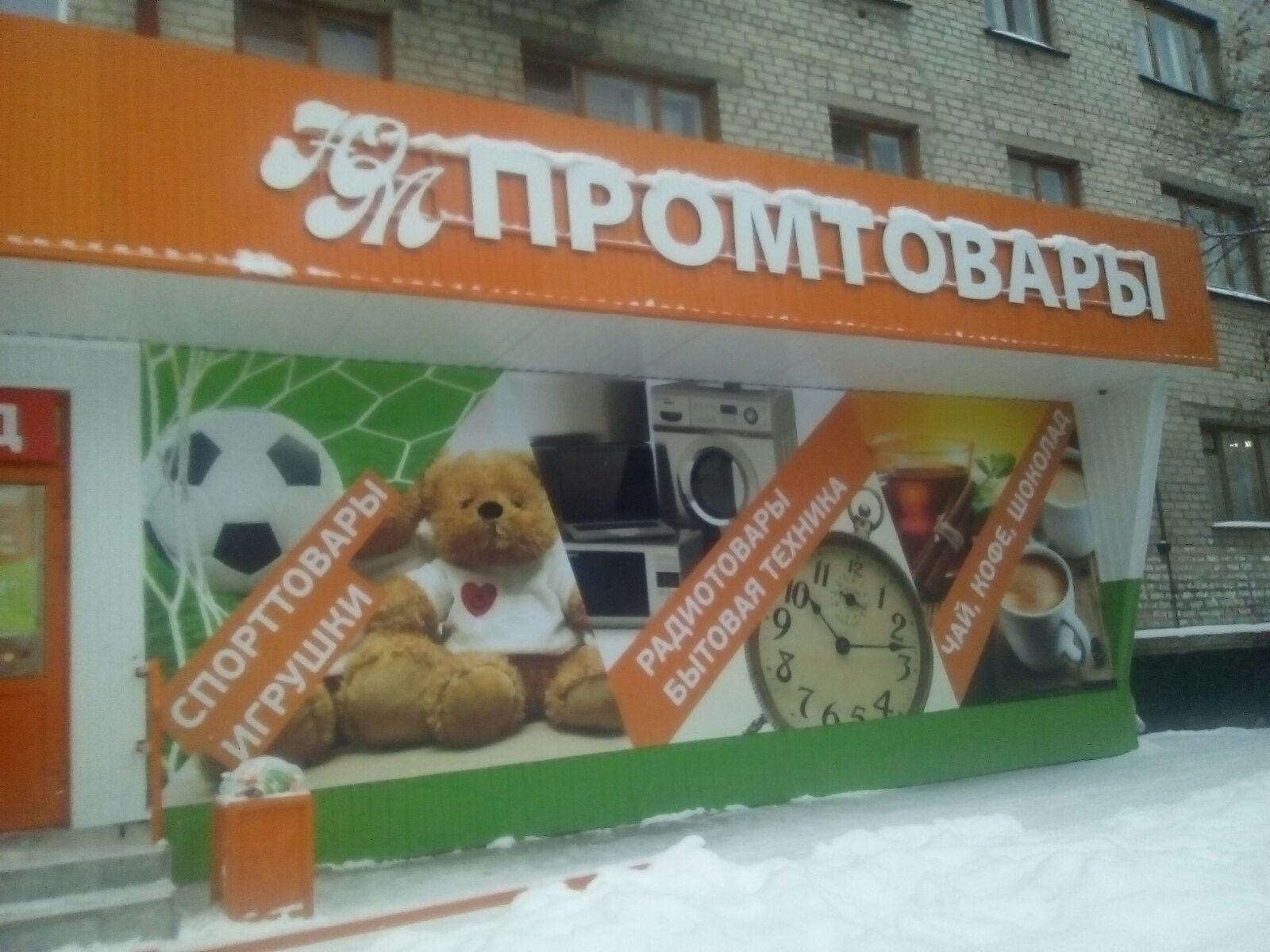 ООО МКК ЭтикетФинанс