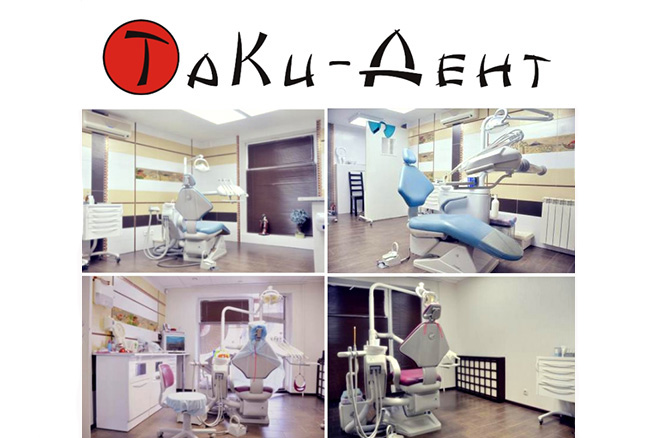 ООО ТаКи - Дент