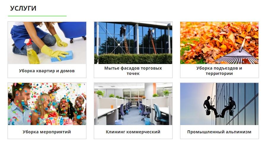 ИП Кузнецов Николай Сергеевич ООО МиксПроЭксперт (MixProExpert)