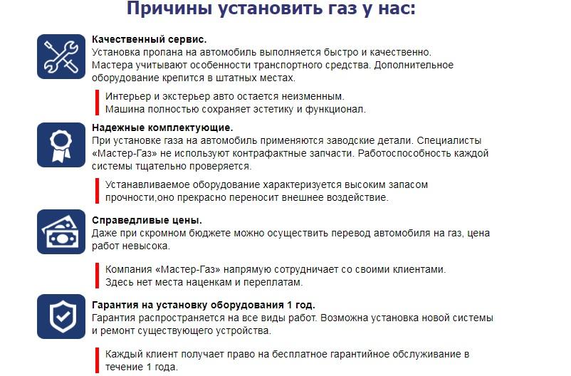 ИП Ермолаев В.В.