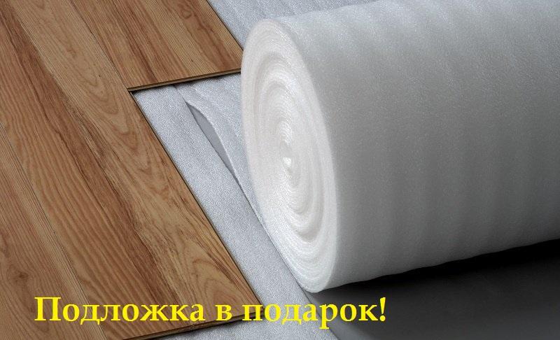 ООО ЭльХолл Екатеринбург