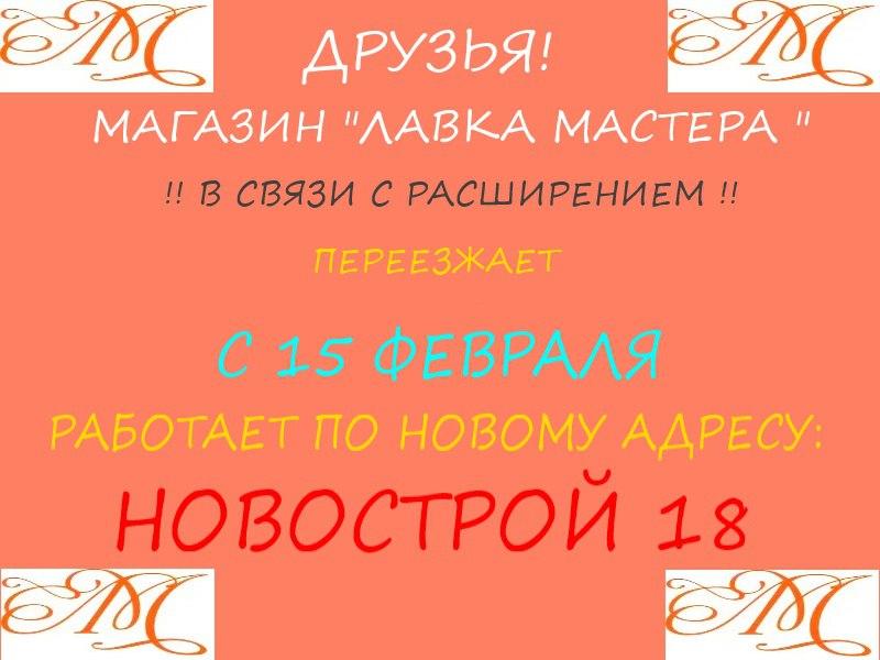ИП Обедов В.А.