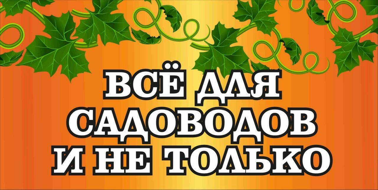 """ООО """"Мариинка"""""""