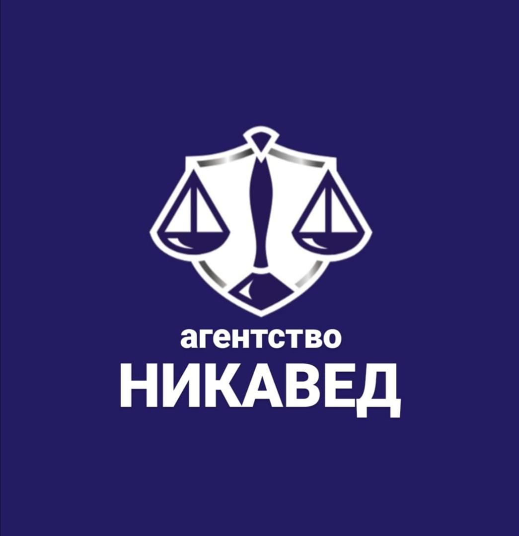 ИП Молоков М. А .