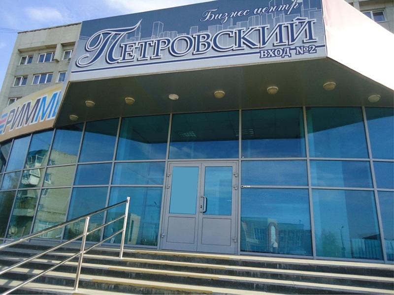 Копирайт сервисный центр