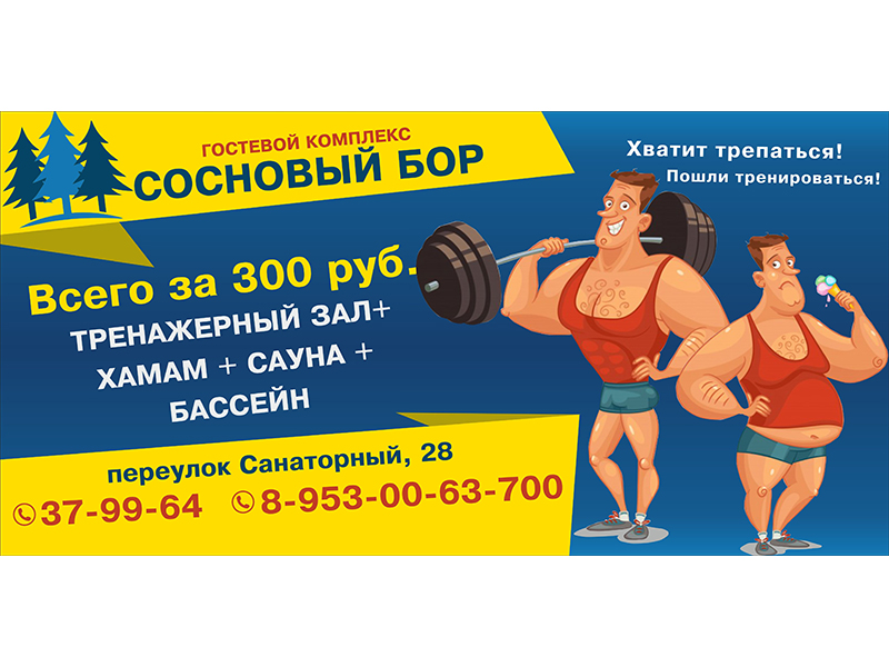 ООО Завод Исеть
