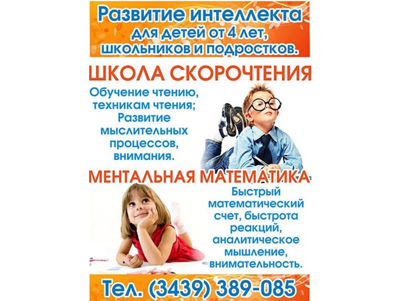 Пальмова А.В. ИП