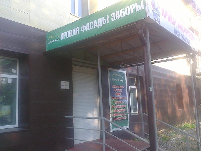 ИП Дюрягин В. В.