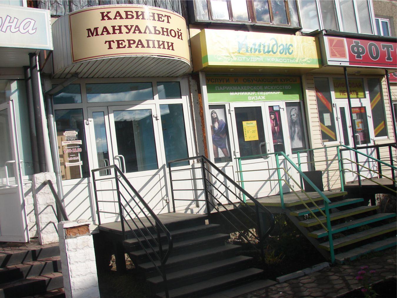 Ермолаев С.С. ИП