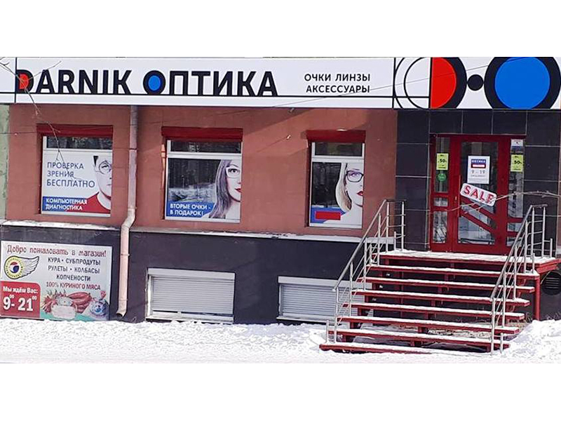 ИП Дарник Николай Викторович