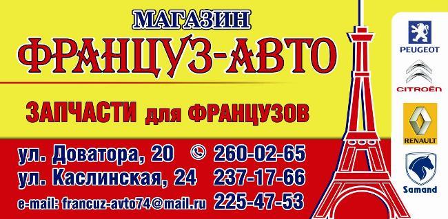 ИП Крюкова Марина Игоревна