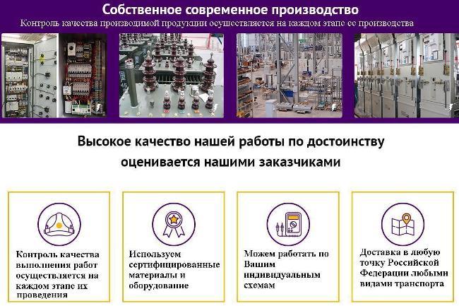 ООО ПКФ ЭнергоЦентр