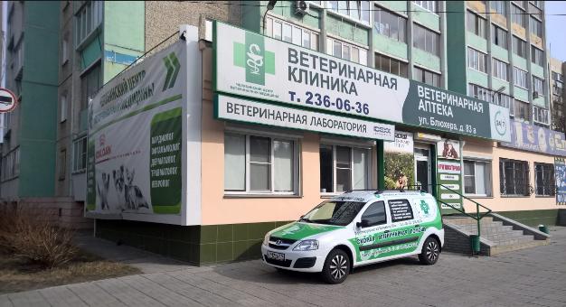 ИП Дереклеев О.В.