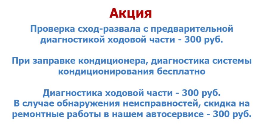Автосервис Слава