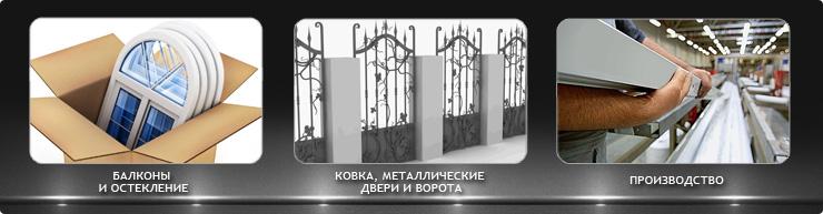 ИП Стихеев Ю.С