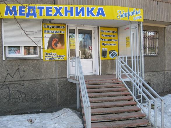 ИП Гаврилова Н.А.