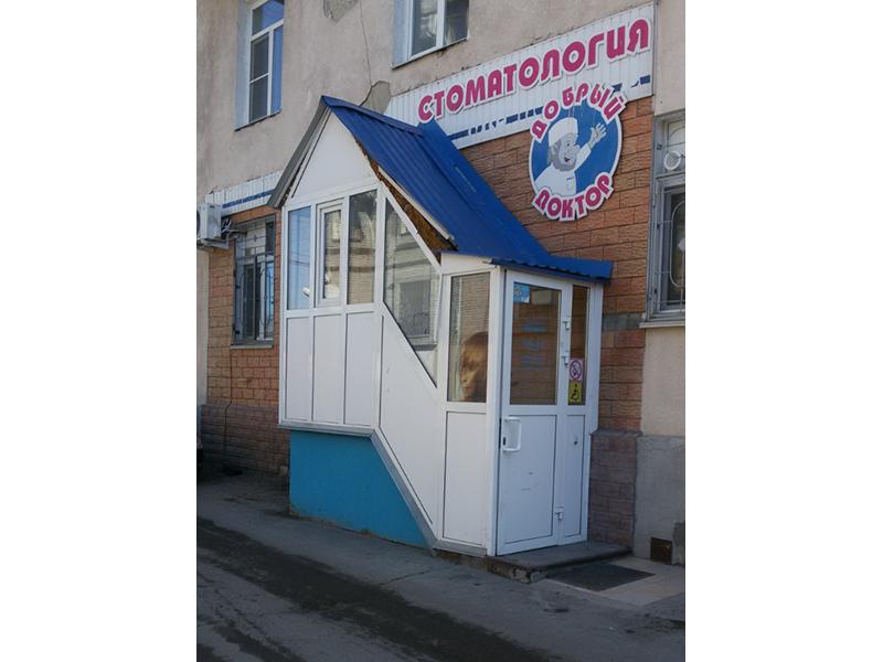 Добрый доктор ООО