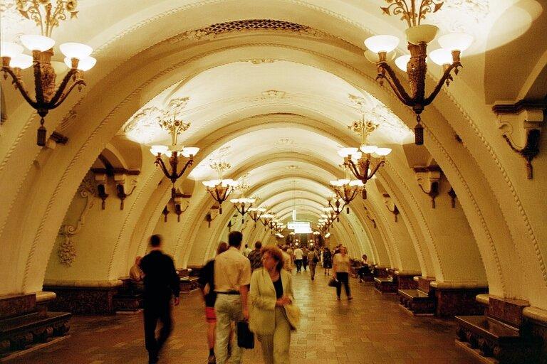 фото метро москва.jpg